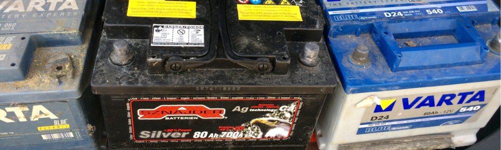 Сдать старый аккумулятор в Твери